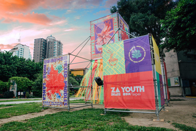 台灣最具國際知名度的教育博覽會品牌